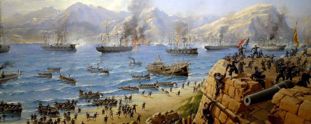 Chiến Hạm Pháp - Đà Nẵng